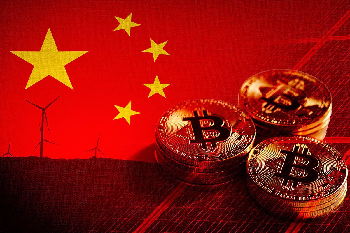 China's Central Bank Says Bitcoin Has No Actual Value
