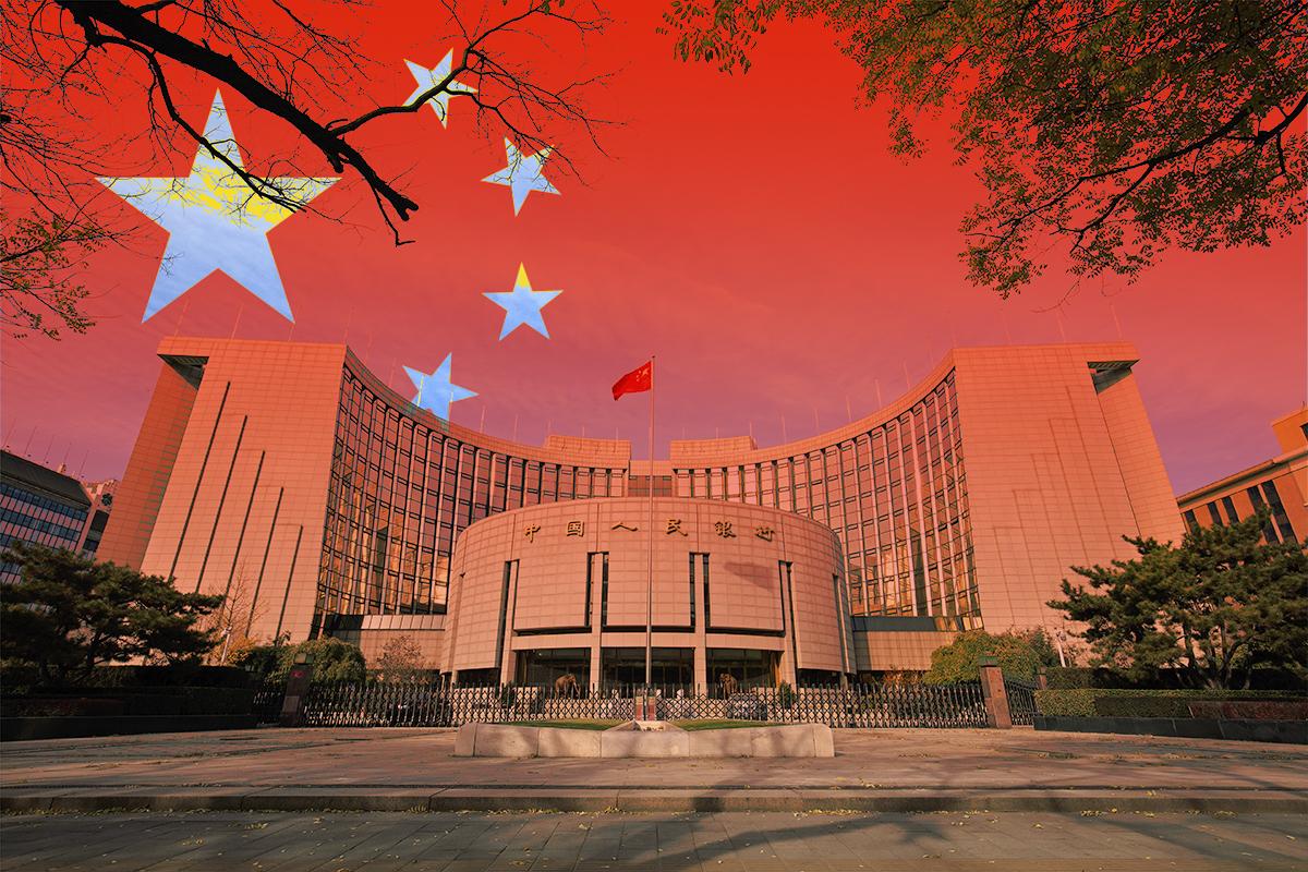 Bank Of China Shuts Down 11 Crypto Trading Companies