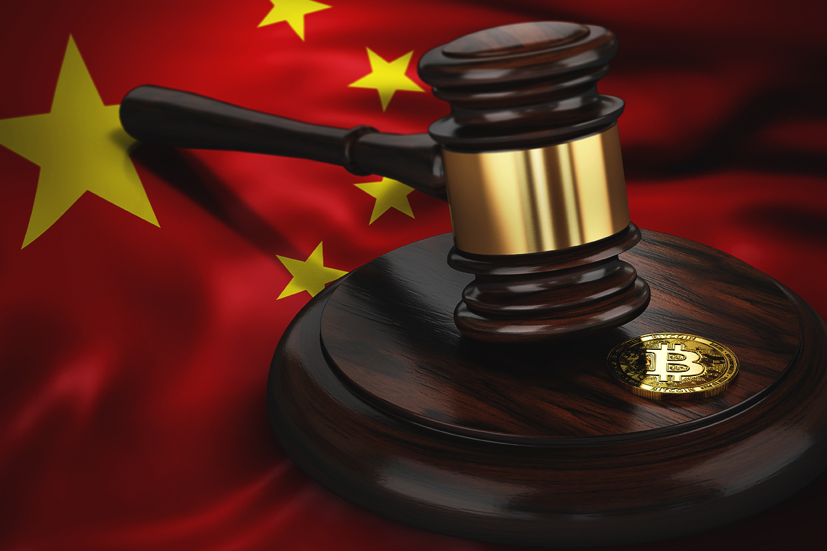 Chinese Court Case Suggests That Bitcoin Is Virtual Property And Protected By Chinese Law
