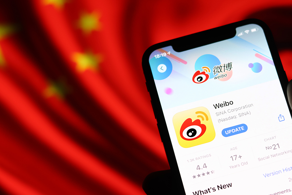 """""""Chinese Twitter"""" Weibo Blocks Over 10 Large Crypto-Related Accounts, Including Justin Sun's"""