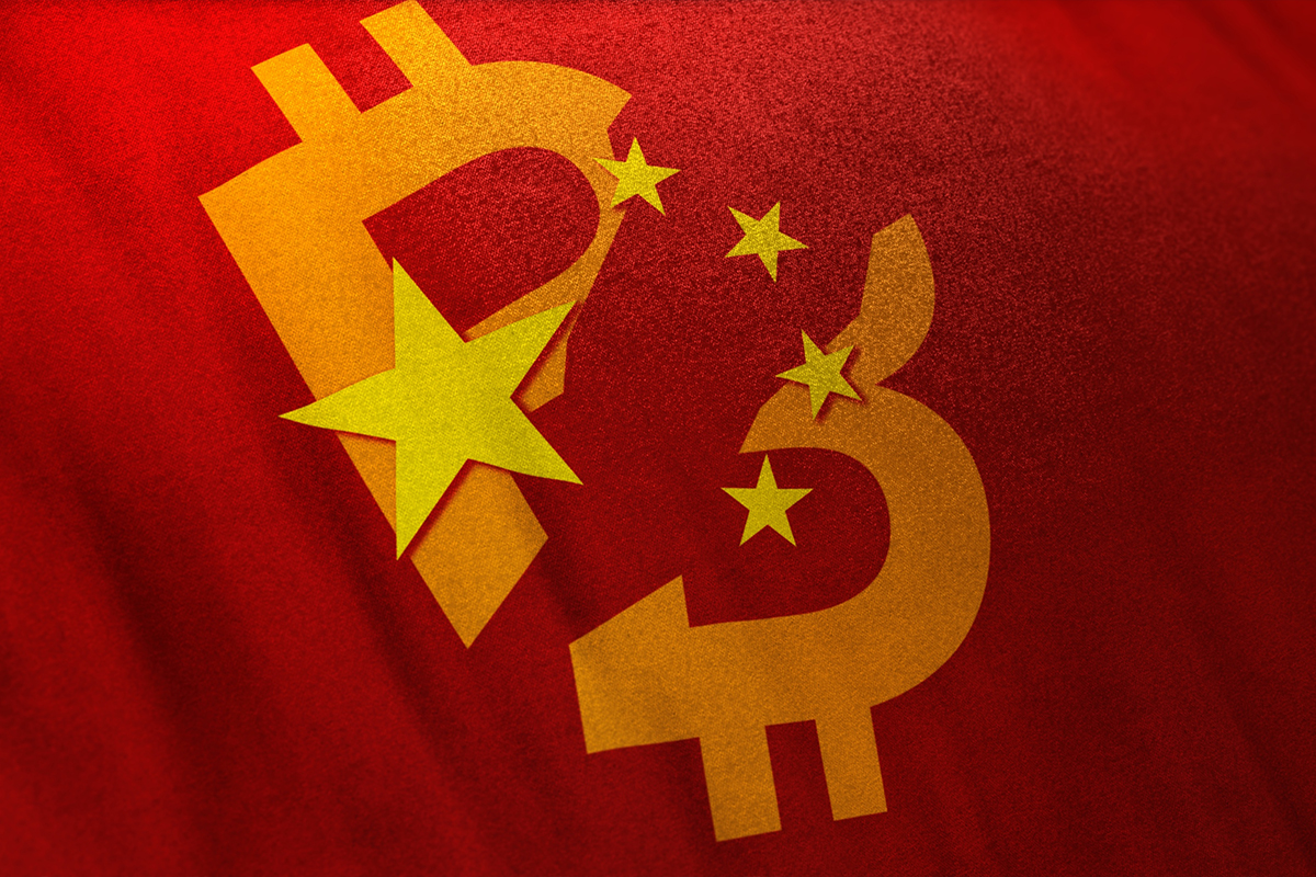 Another Chinese Province On Its Way Of Cracking Down Cryptocurrency Mining