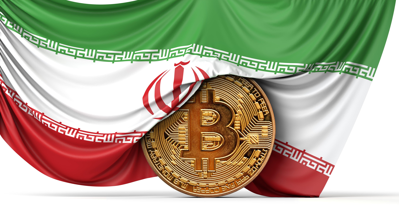 Iran Lifts Bitcoin Mining Ban
