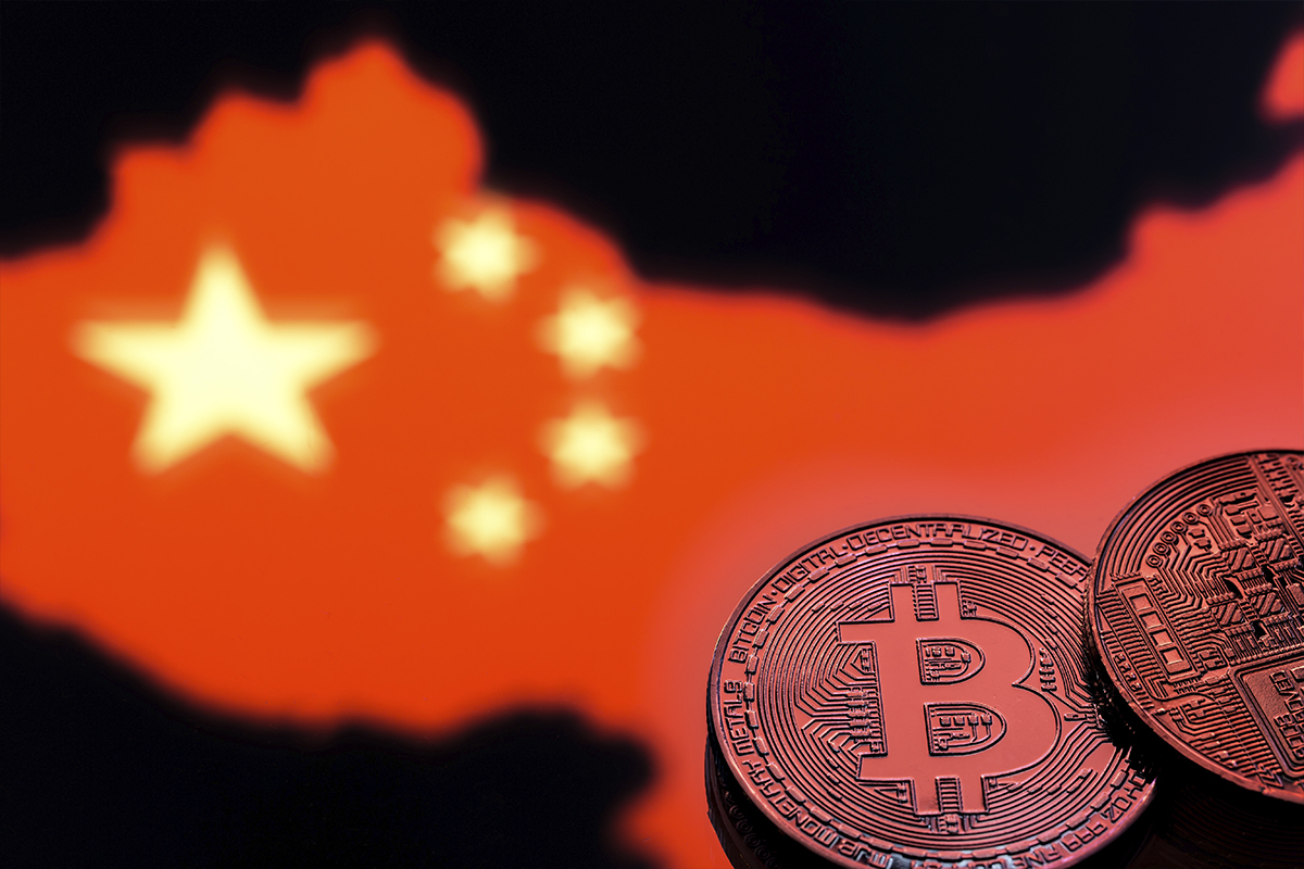 China Is Looking For More Strict Oversight And Restriction For Crypto, Again