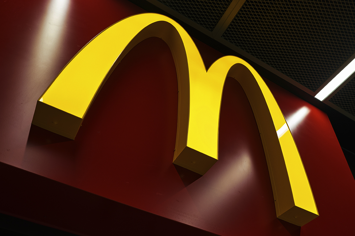 First NFT Released by McDonald's China: Details