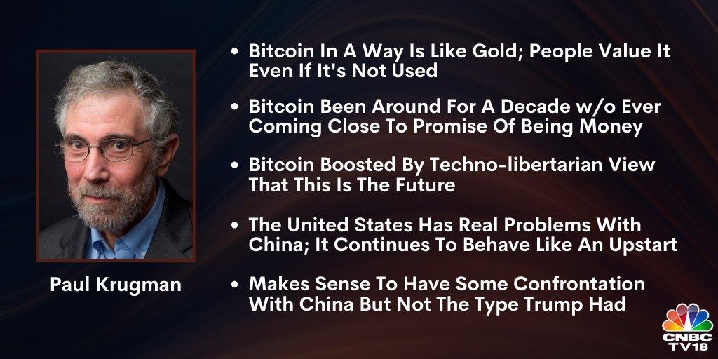 krugman bitcoin)