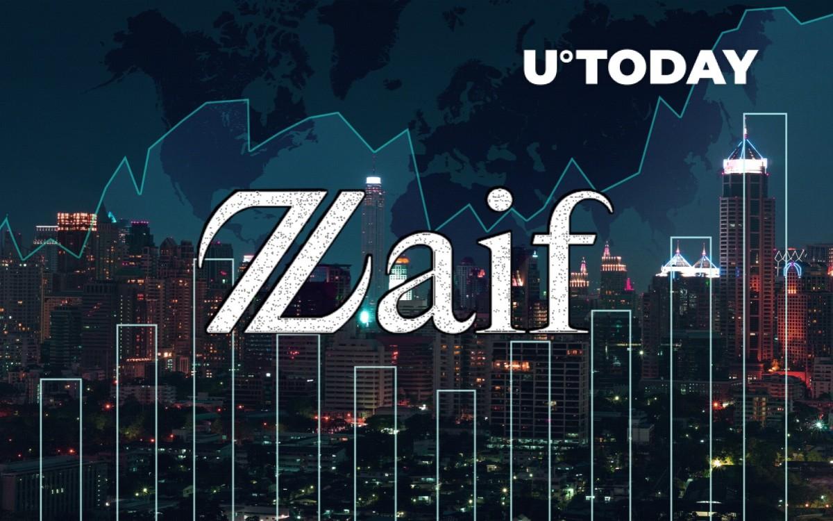 العملات الرقمية - Zaif