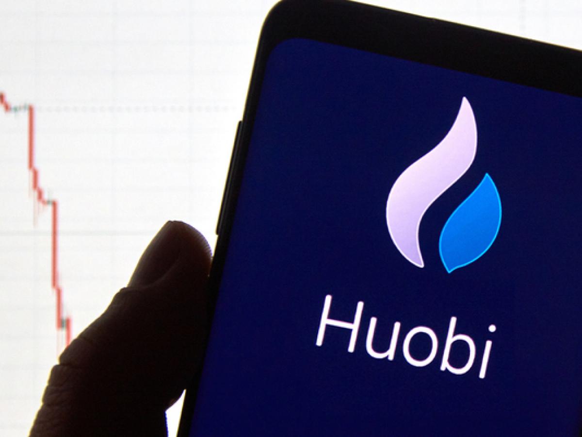 Huobi Is Not Supervised by Regulators in Declared Jurisdiction of Seychelles
