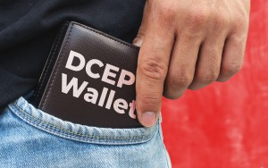 DCEP Wallet Registration Started by China Construction Bank