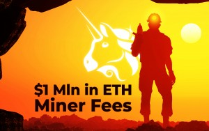 $1 Mln in ETH Miner Fees Spent in One Hour After Uniswap Airdropped Free UNI on Users