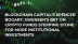 Blockchain Capital's Spencer Bogart: Swensen's Bet on Crypto Funds Stepping Stone For More Institutional Investments