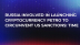 Russia Involved in Launching Cryptocurrency Petro to Circumvent US Sanctions: Time