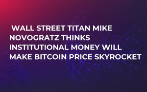 Wall Street Titan Mike Novogratz Thinks Institutional Money Will Make Bitcoin Price Skyrocket