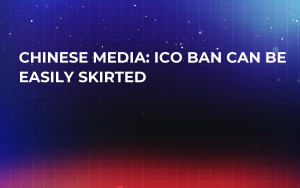 Chinese Media: ICO Ban Can Be Easily Skirted