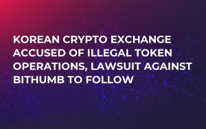 Korean Crypto Exchange Accused of Illegal Token Operations, Lawsuit Against Bithumb to Follow