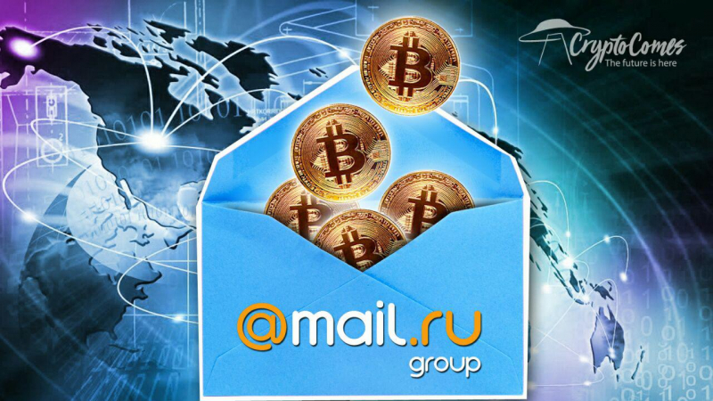 Russian Internet Company Mail.Ru Opens Up Crypto Payments For Advertising