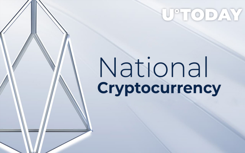 EOS.IO Software Will Host National Cryptocurrency: Details