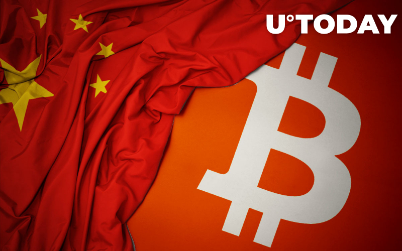 China Publishes Its New Blockchain Ranking with Bitcoin in 12th Place. What Coins Are in Top 5?