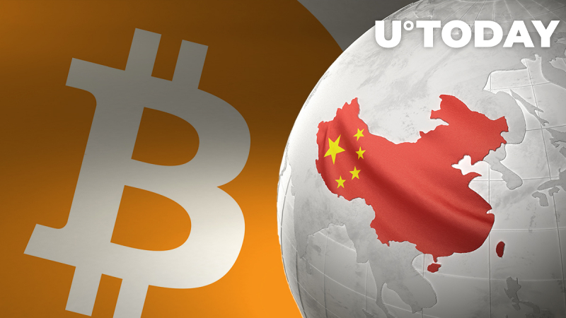As Bitcoin Soars, China Faces Issue of Illegally Transferred Assets Overseas