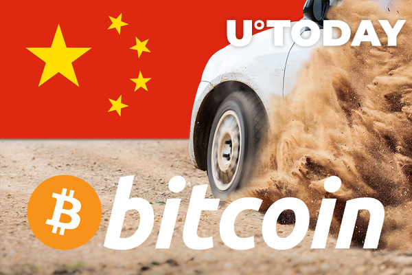 Bitcoin Rally May Increase Interest in Digital Yuan, Chinese Central Bank Says, Here's Why