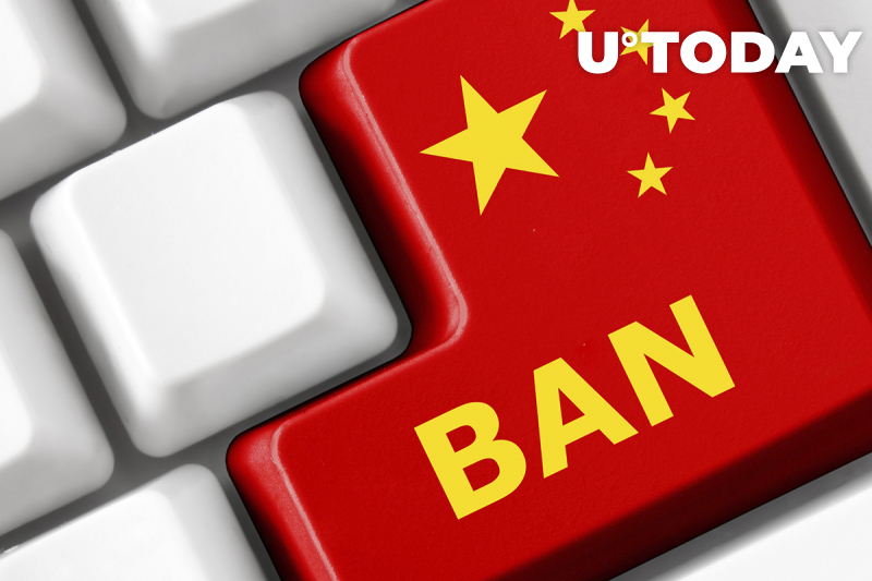 Two More Crypto Exchanges to Ban User Accounts in Mainland China
