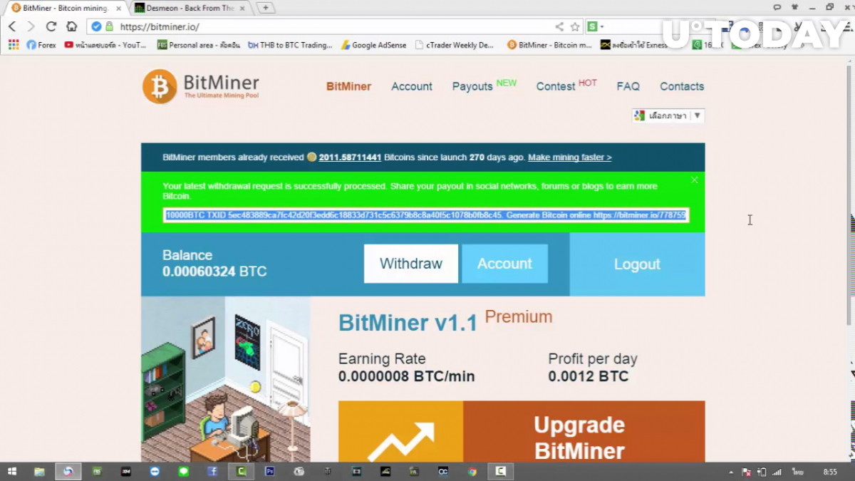 BitMiner interface is simple and intuitive