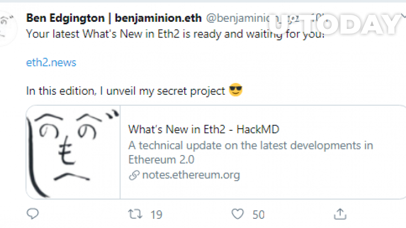 An annotated specification for the Phase 0 of Ethereum 2.0