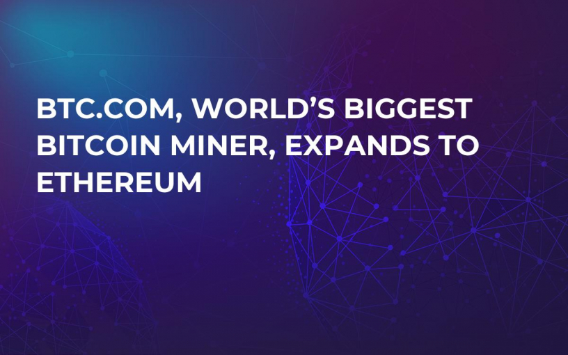BTC.com, World's Biggest Bitcoin Miner, Expands to Ethereum