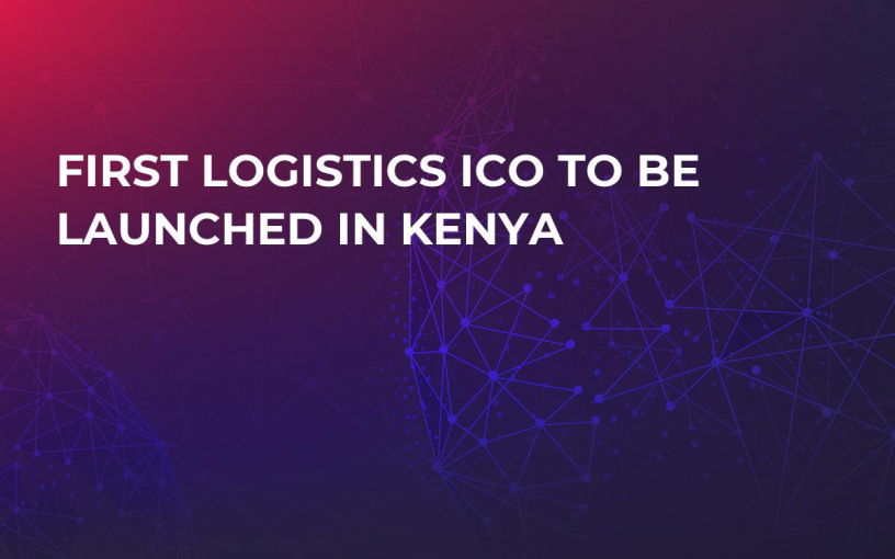 First Logistics ICO to Be Launched in Kenya