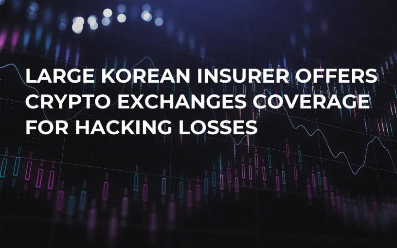 Large Korean Insurer Offers Crypto Exchanges Coverage For Hacking Losses