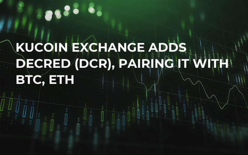 KuCoin Exchange Adds Decred (DCR), Pairing It with BTC, ETH