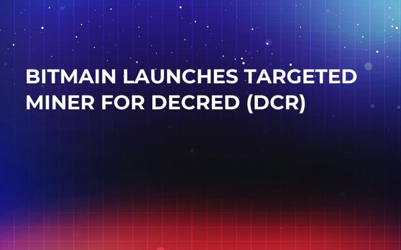 Bitmain Launches Targeted Miner For Decred (DCR)