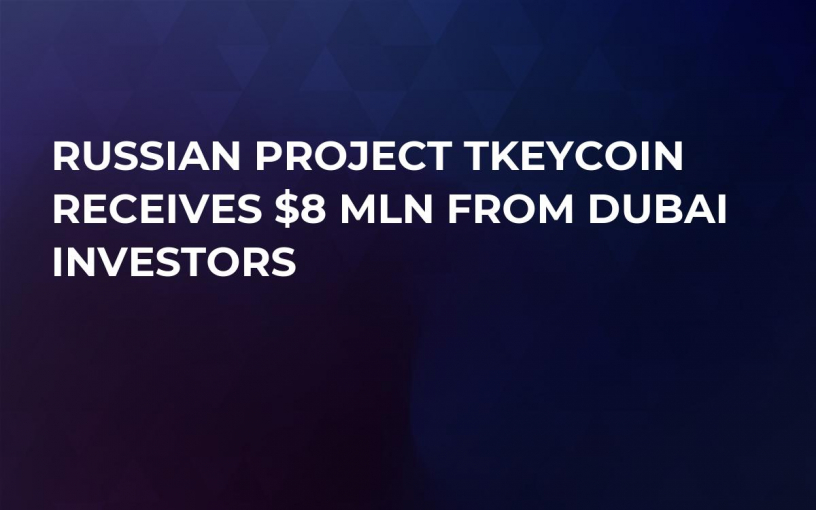 Russian Project Tkeycoin Receives $8 Mln From Dubai Investors