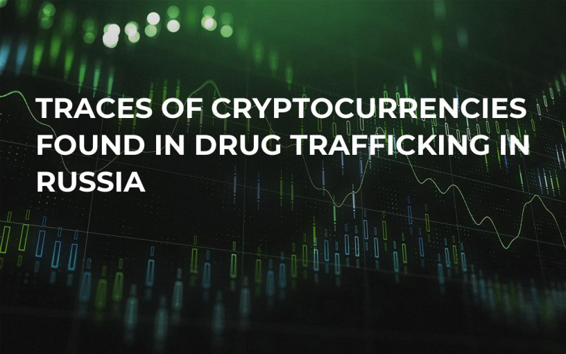 Traces Of Cryptocurrencies Found In Drug Trafficking In Russia