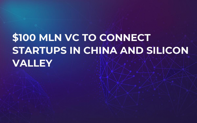 $100 Mln VC To Connect Startups in China And Silicon Valley