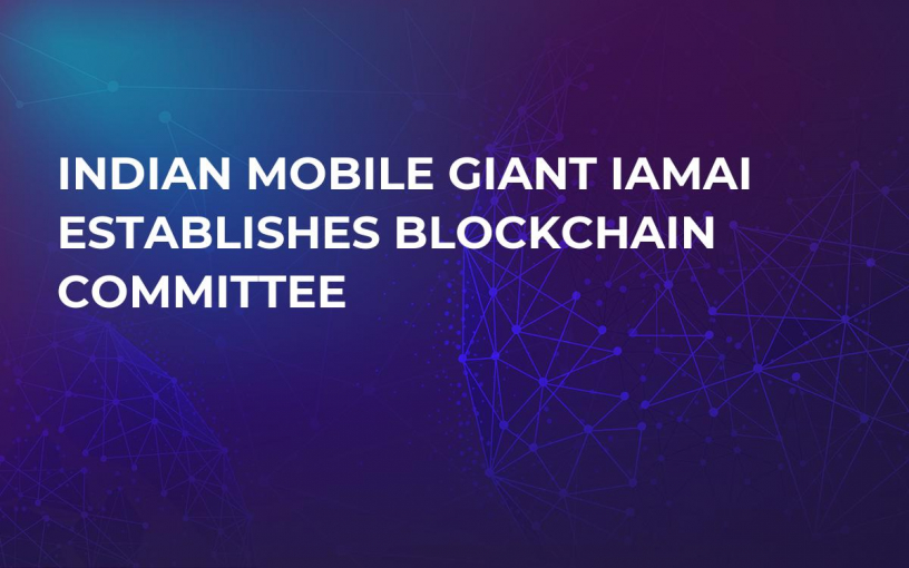 Indian Mobile Giant IAMAI Establishes Blockchain Committee
