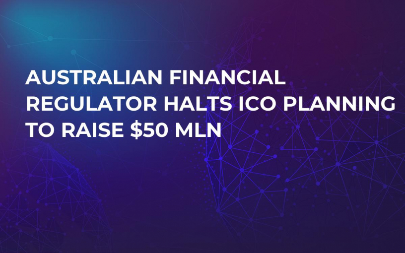 Australian Financial Regulator Halts ICO Planning to Raise $50 mln