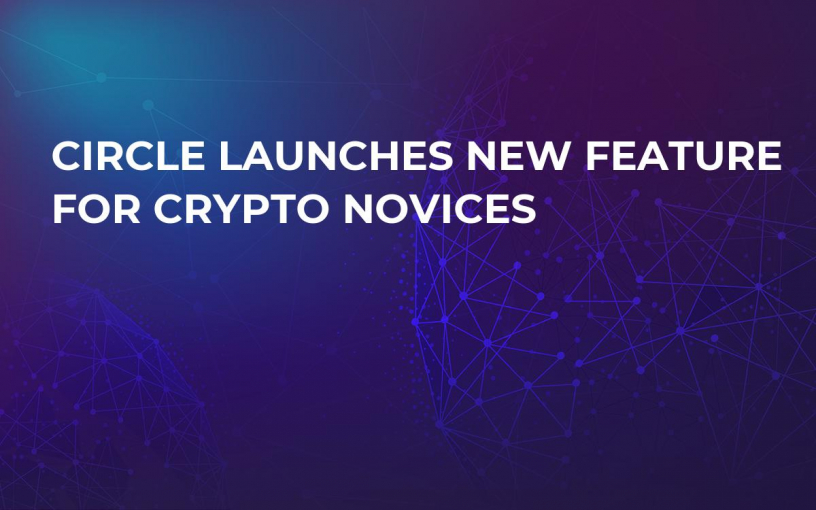 Circle Launches New Feature for Crypto Novices