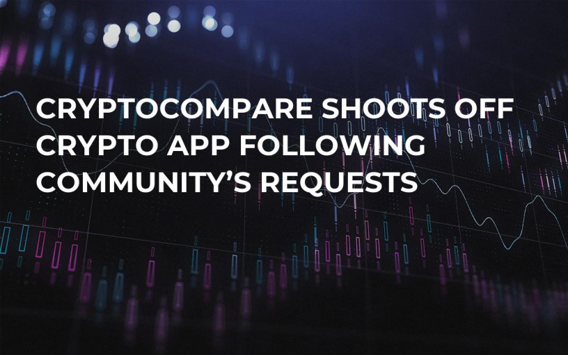 CryptoCompare Shoots Off Crypto App Following Community's Requests