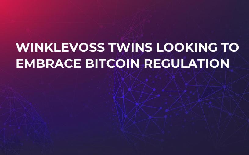 Winklevoss Twins Looking to Embrace Bitcoin Regulation