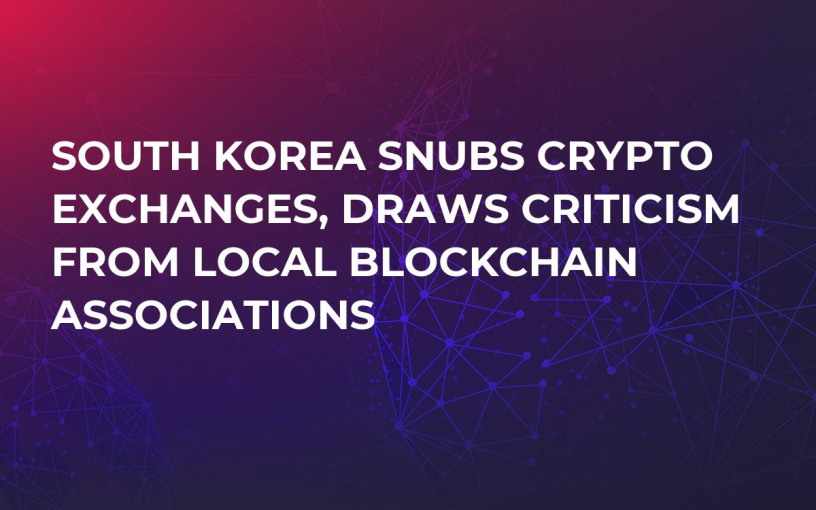 South Korea Snubs Crypto Exchanges, Draws Criticism From Local Blockchain Associations