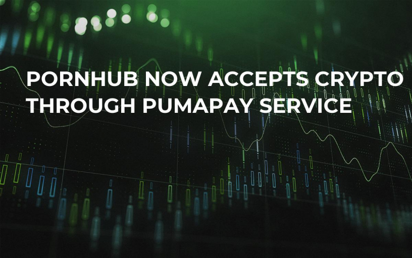 Pornhub Now Accepts Crypto Through PumaPay Service