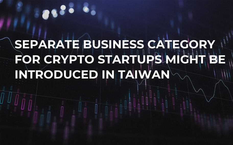 Separate Business Category For Crypto Startups Might Be Introduced in Taiwan