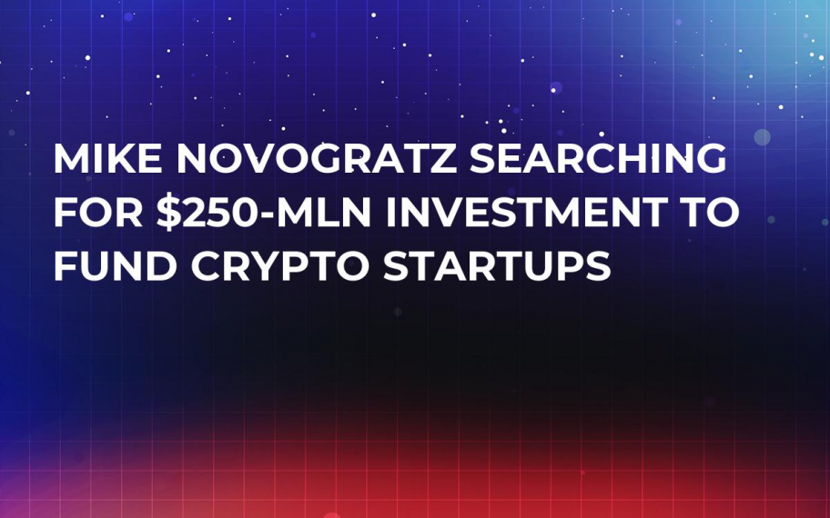 Mike Novogratz Searching for $250-Mln Investment to Fund Crypto Startups