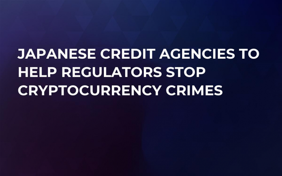 Japanese Credit Agencies to Help Regulators Stop Cryptocurrency Crimes