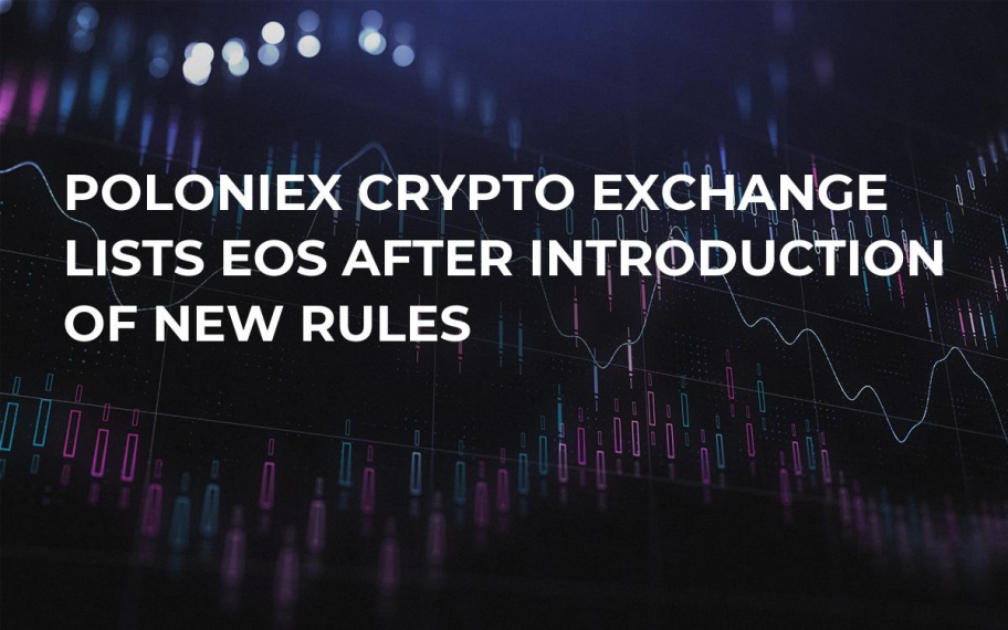 Poloniex Crypto Exchange Lists EOS After Introduction of New Rules