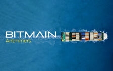 Bitcoin Mining Giant Bitmain to Sell Antminers in New Promising Market